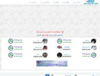 tech-2n.com screenshot