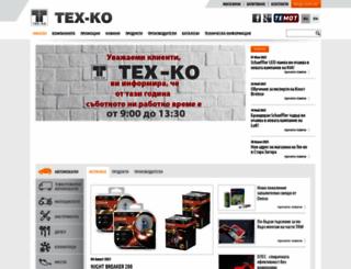 tech-co.bg screenshot