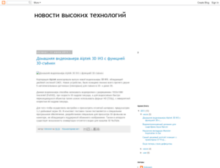 tech-news-13.blogspot.ru screenshot