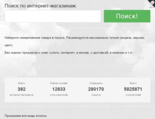tech-wind.ru screenshot