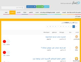 tech.asaal.net screenshot
