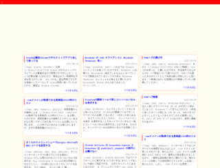tech.bayashi.net screenshot