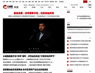 tech.china.com screenshot