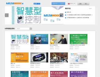 tech.deltamoocx.net screenshot