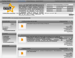 tech.forum-top.ru screenshot