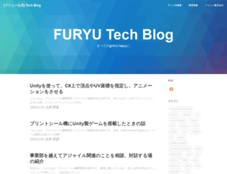 tech.furyu.jp screenshot