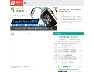 tech.gao7.com screenshot