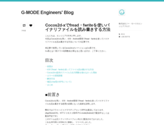tech.gmodecorp.com screenshot
