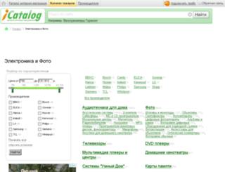 tech.icatalog.ru screenshot