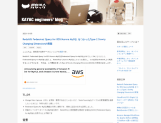 tech.kayac.com screenshot