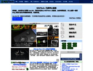 tech.nxuweb.net screenshot