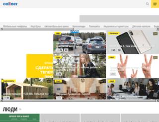 tech.onliner.ru screenshot