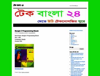 techbangla24.wordpress.com screenshot