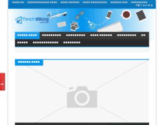 techblog.com.bd screenshot