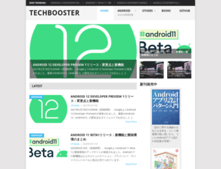 techbooster.org screenshot
