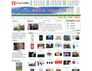 techcn.com.cn screenshot