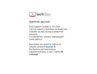 techdays.in.ua screenshot