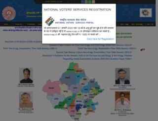 techedu.rajasthan.gov.in screenshot