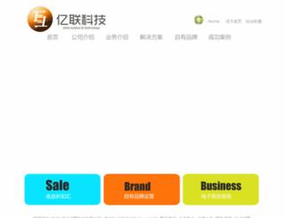 techelink.com screenshot