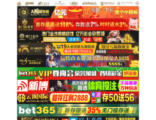 techgadgetinfo.com screenshot