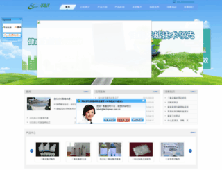 techgreen.com.cn screenshot