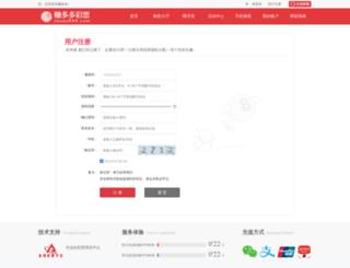 techgurz.com screenshot