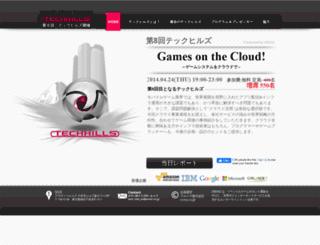 techhills.net screenshot