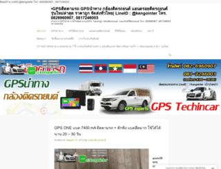 techincar.com screenshot