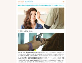techisgame.com screenshot