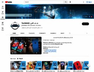 techmab.com screenshot