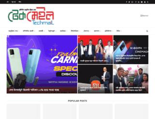 techmailbd.com screenshot