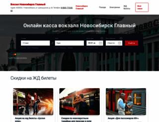 techmarkets.ru screenshot