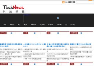 technews.cn screenshot