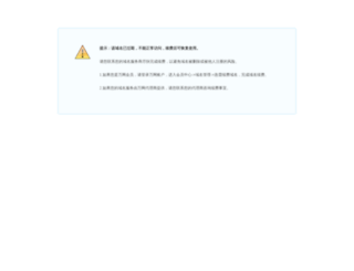 technica-kreasindo.com screenshot