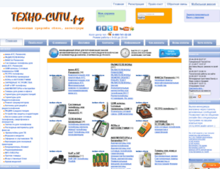 techno-city.ru screenshot