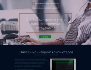 techno-logica.ru screenshot