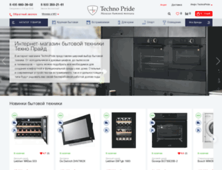 techno-pride.ru screenshot