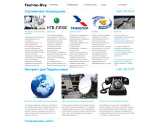 techno-sky.ru screenshot