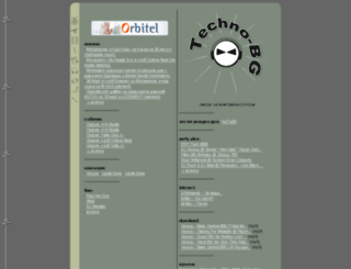 techno.orbitel.bg screenshot