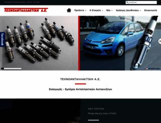 technoantallaktiki.gr screenshot