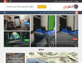 technoarabic.com screenshot