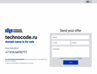 technocode.ru screenshot