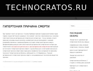technocratos.ru screenshot