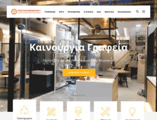technoenergy.eu screenshot