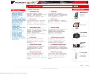 technoff.com.ua screenshot