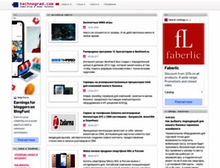 technograd.com screenshot