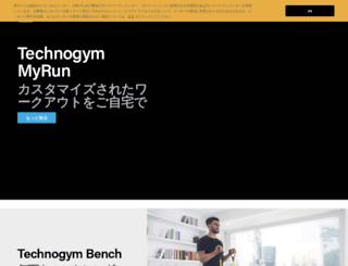 technogym.co.jp screenshot