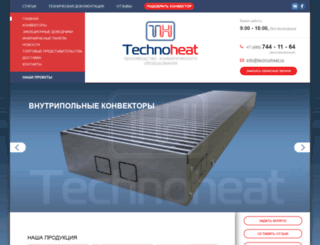 technoheat.ru screenshot