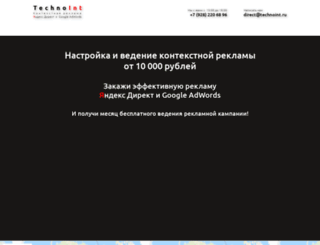 technoint.ru screenshot