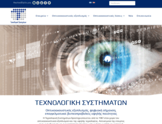 technologica.gr screenshot